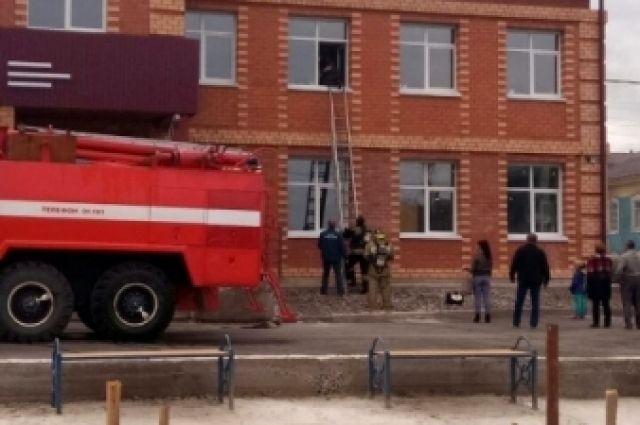 Пожар в культурно-досуговый центре.