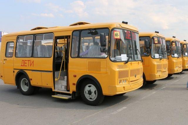 Ключи от транспортных средств уже передали представителям школ.