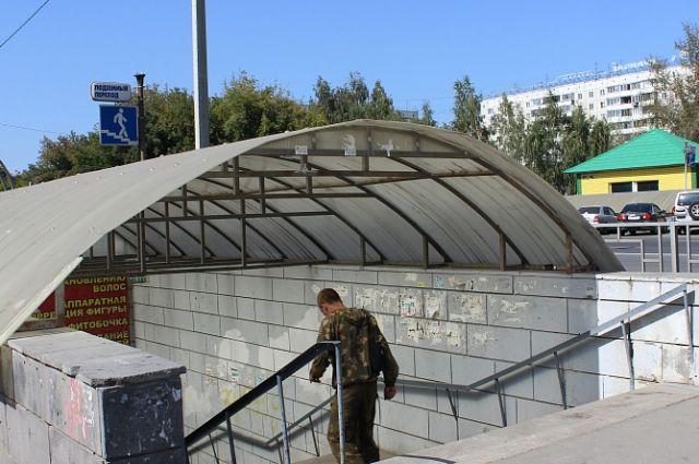Подземный переход на Павловском тракте