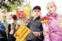 Акция «Дети вместо цветов» пройдёт в Омске в третий раз.
