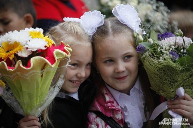 1 сентября во всех ярославских школах пройдёт торжественная линейка.