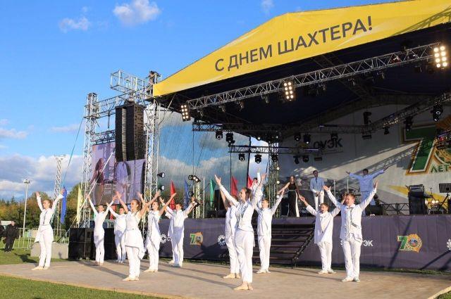 В Красноярском крае этот праздник особый сразу для трёх городов - Бородино, Назарово и Шарыпово.