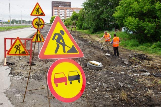 2,2 млрд рублей выделено на ремонт дорог
