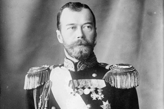 Николай II.