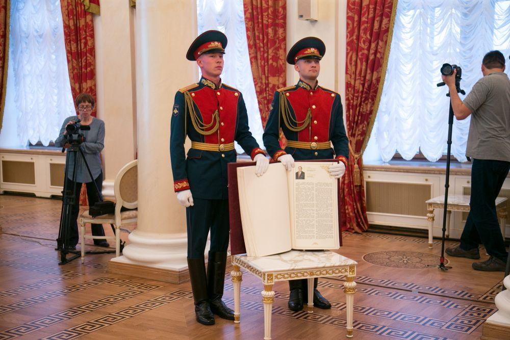 Так выглядит книга почетных граждан Казани.