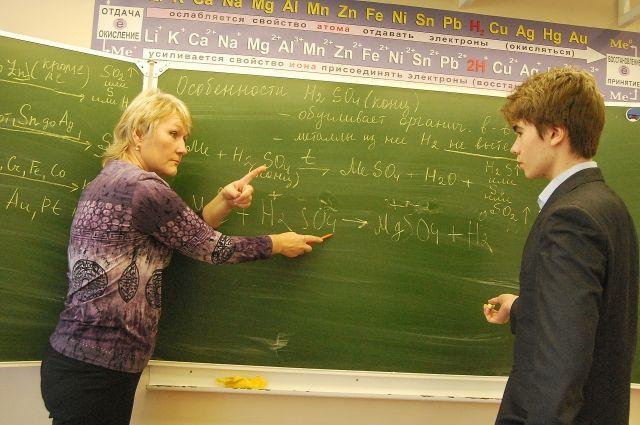 В Сыктывкаре свободны вакансии 76 преподавателей.
