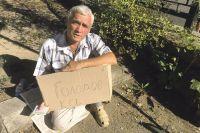Сергей Лобанов голодал два дня.