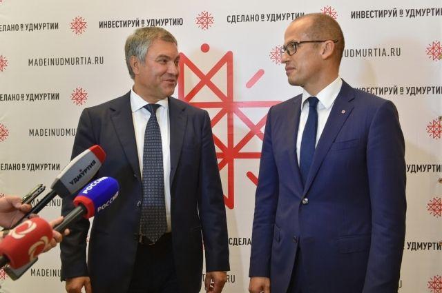 Вячеслав Володин и Александр Бречалов в ходе подведения итогов визита в Ижевск председателя Госдумы России.