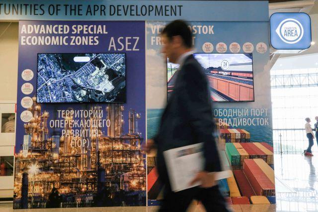 Экономика региона растет, и ей необходимы инвесторы