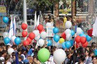 Так парад российского студенчества проходил в Иркутске в первый раз.