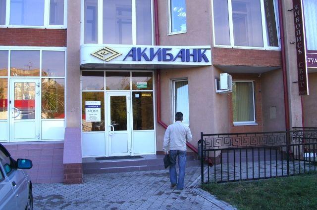 лучшие условия потребительского кредита в москве как оплатить с карты за телефон мтс