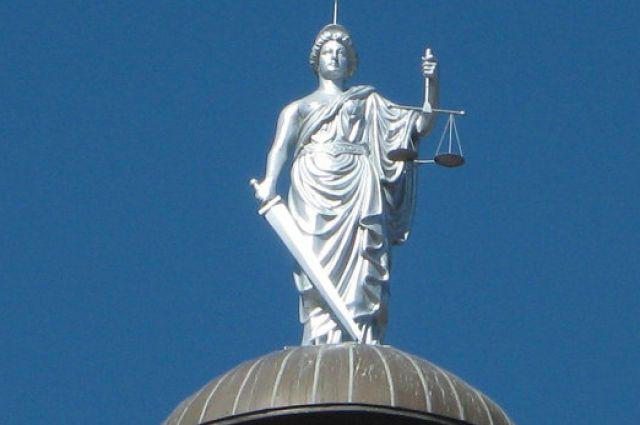 Суд принял сторону прокуратуры.