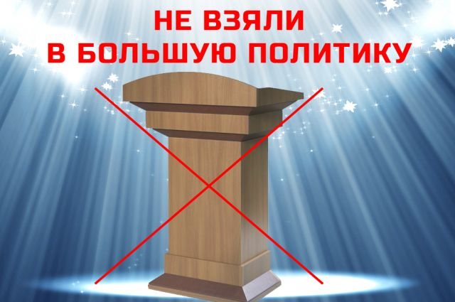 Два кандидата отказались отучастия ввыборах руководителя Карелии