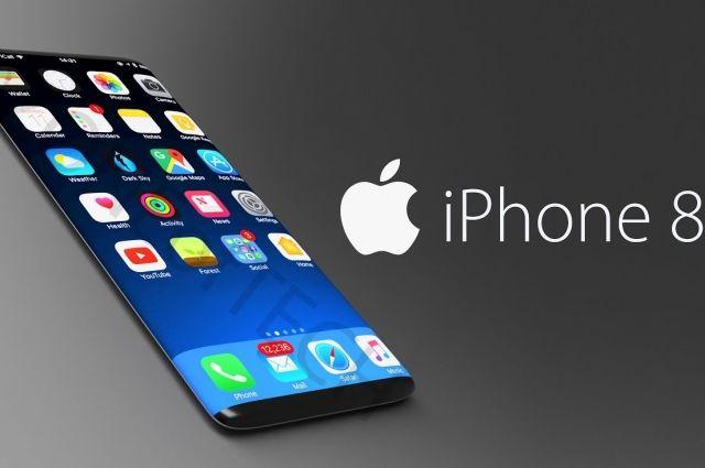 iPhone 8 скоро презентуют общественности
