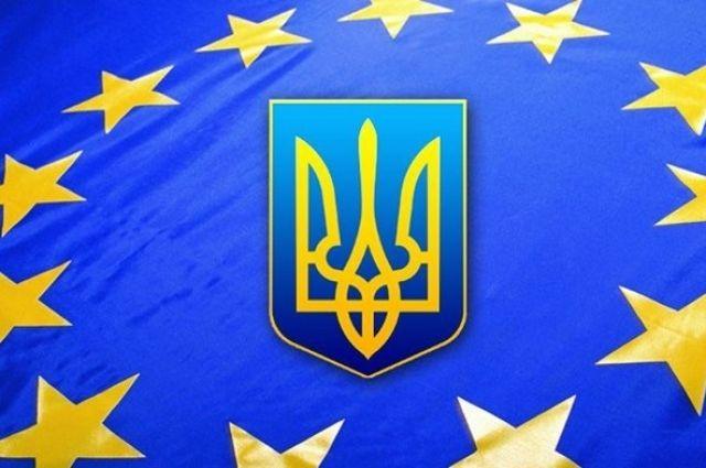 Украина стала ассоциированным членом ЕС