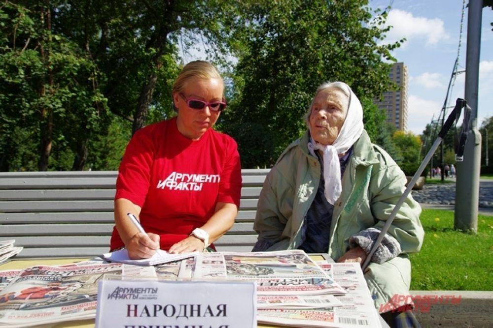 Рядом с палаткой редакции работала народная приёмная, в которой каждый желающий мог рассказать о своих проблемах