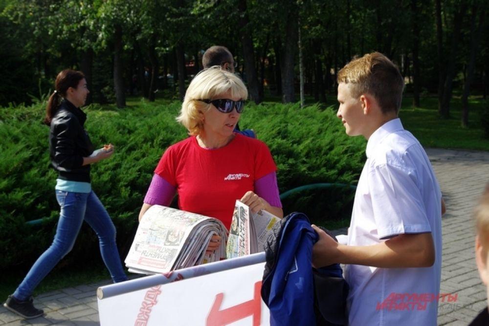 1000 газет была подарена горожанам в этот солнечный день