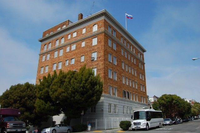 Генконсульство РФ в Сан-Франциско.