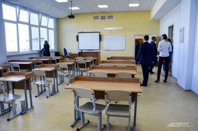 Обычный школьный класс.