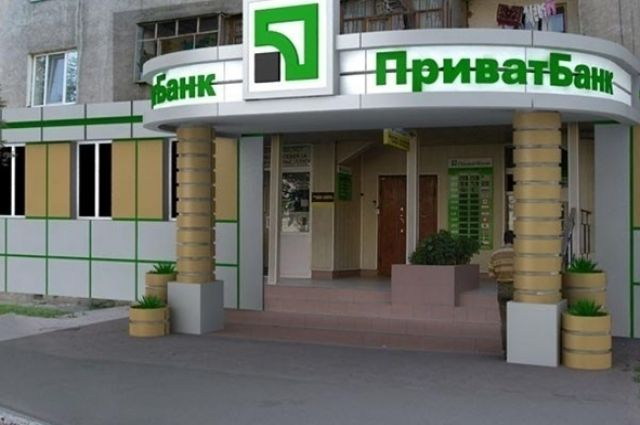 Приватбанк остановил реализацию валюты через «Приват 24»