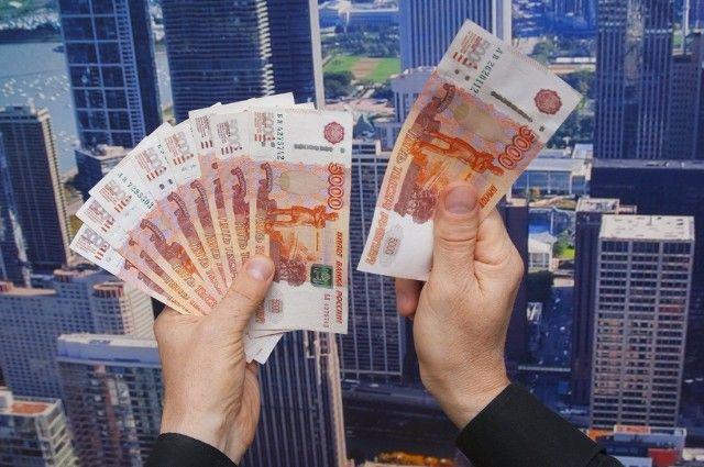 Банкнотная азбука. Эксперт о том, как определять поддельные деньги