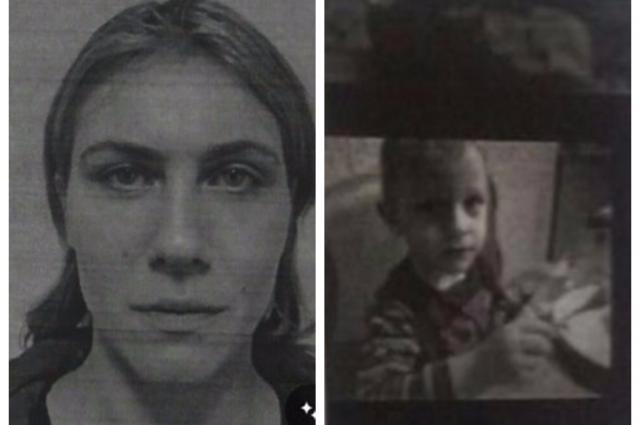 Всех, кто что-либо знает о местонахождении пропавших, просьба обратиться в полицию (02).