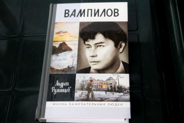 Творчество Вампилова стало основой конкурса в Иркутске.