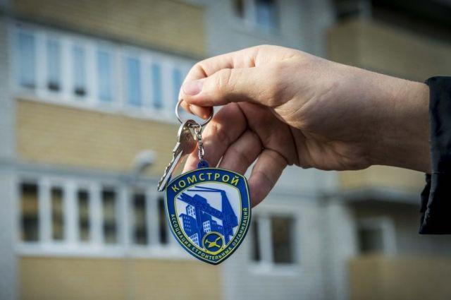 Новоуренгойцам вручили ключи от новеньких квартир