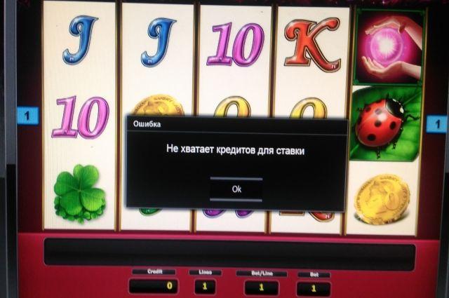 Тюменка, устроившая подпольные азартные игры, отправится под суд