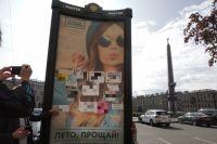 Петербург встречает гостей рекламой борделей и хостелов. Площадь Восстания, Московский вокзал.