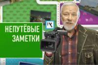 Дмитрий Крылов.