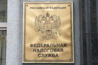 За полгода количество юридических лиц в Омской области сократилось на 2,4%, а предпринимателей - увеличилось на 1,8%.