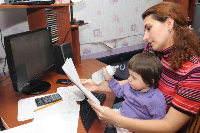 Тюменцы фантазируют  работать дома