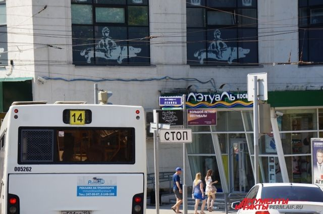 Движение транспорта в центре Перми изменится по вечерам в эти выходные.
