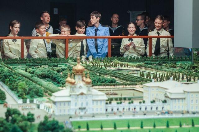 В музее прошла интерактивная экскурсия-игра «Морская Академия Петра Великого».