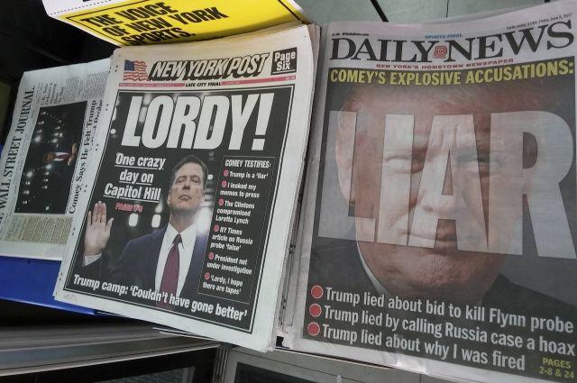 1-ый вСША таблоидNY Daily News сменил владельца
