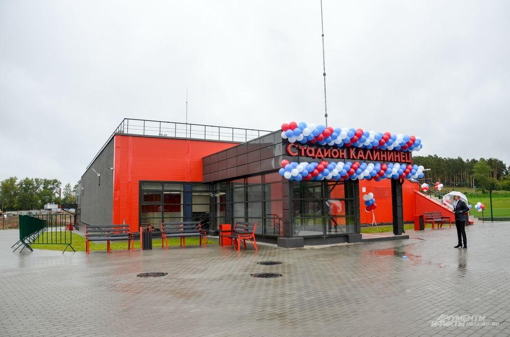 Сегодня футбольный стадион «Калининец» – это абсолютно новый комплекс при стадионе.