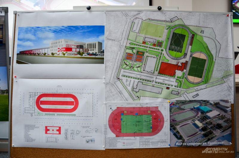 На территории спорткомплекса планируется реконструировать легкоатлетический манеж и построить легкоатлетический стадион.