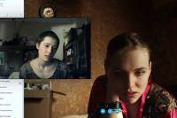 Одна из первых заявок, присланных на кинофестиваль «Шоколадный ветер», режиссера Ильи Антоненко. Фильм длится всего 24 минуты.
