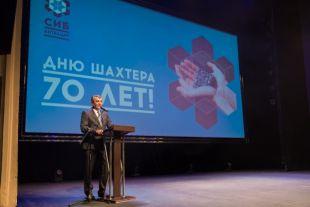 Торжество проходило в в новосибирском театре «Красный факел»