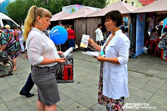 В Оренбурге «Маршрут здоровья» остановится в парке им. 50-летия СССР.