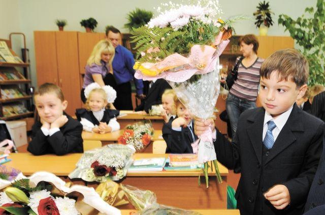 «Удостоверение первоклассника» в начале учебного года получат те ребята, которые первый раз пошли в школу.