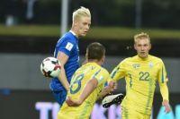 Украина уступила Исландии