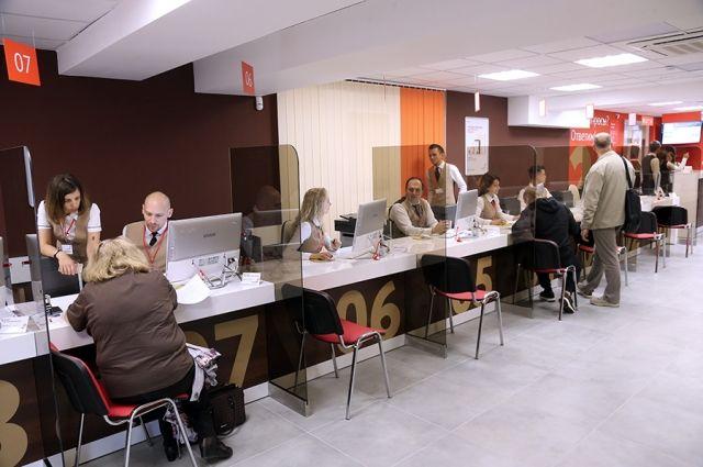 В Калининграде открылся первый многофункциональный центр для бизнеса.