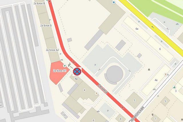 В Тюмени изменится зона действия знака «Остановка запрещена» на ул. Ленина