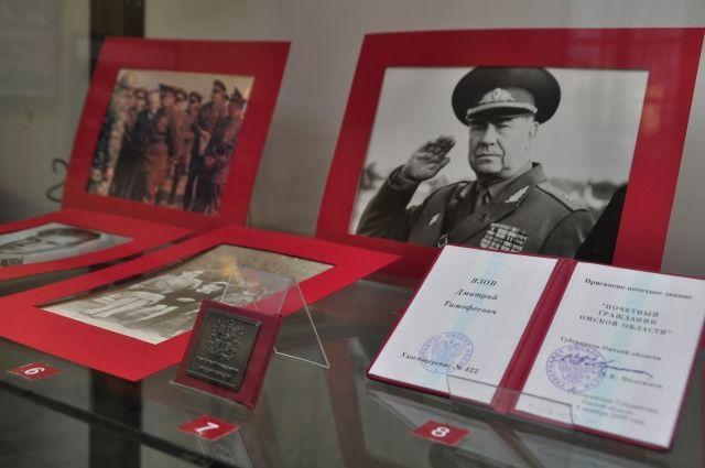Дмитрий Язов с 1984 года возглавлял министерство обороны СССР.