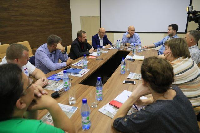Участники круглого стола в СМГ