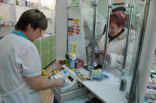 Люди отказывались от льгот ради 807 рублей в месяц.