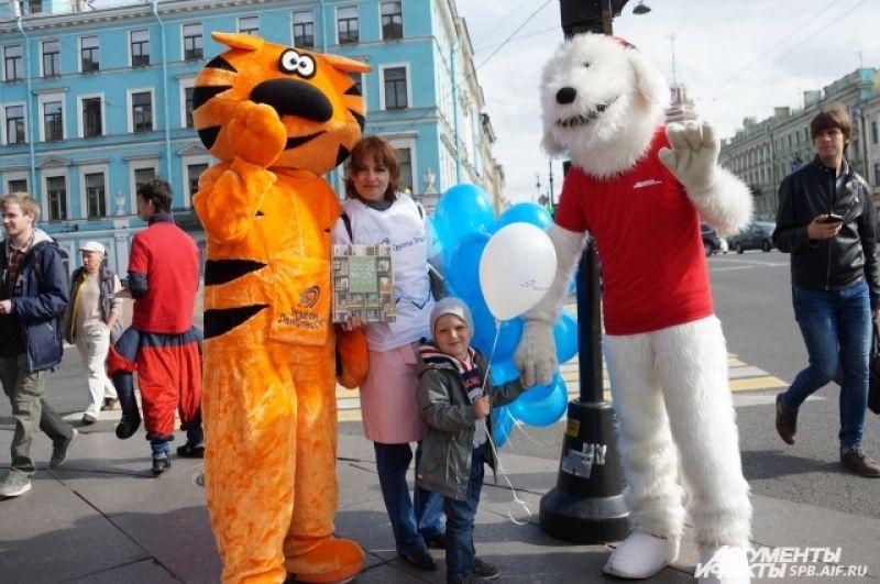 В центре Петербурга состоялась акция