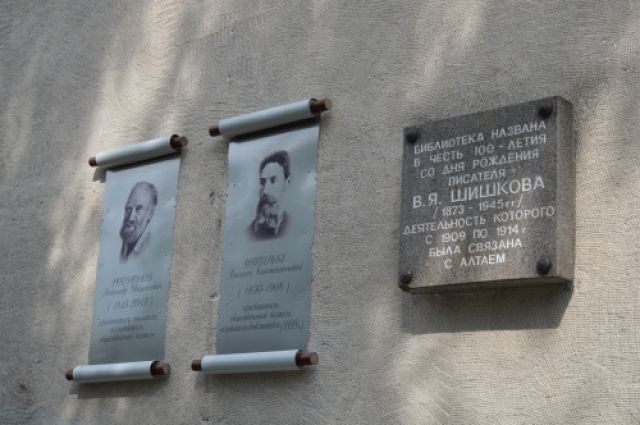Мемориальные доски просветителям Штильке и Родионову